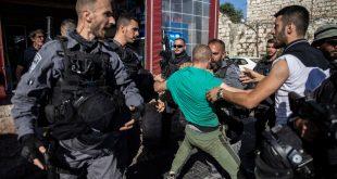 Israeli Police Detain Palestinians Ahead of Far-Right Flag March